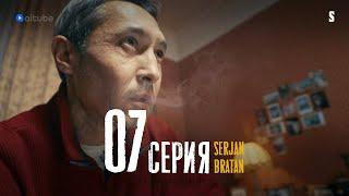 По чёрному не получается буду двигаться по белому Serjan Bratan 7 серия