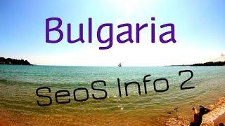 Друзья помнят! + Бонус! SeoS Info 2 - Bulgaria 2016!(Второй выпуск SeoS Info с города Китен - Болгария! Приятная встреча со старым другом! )) Съемка видео/фото, тестир..., 2016-06-07T22:13:55.000Z)