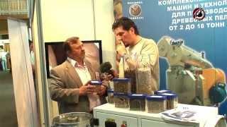 Производство пеллет. Оборудование для гранулирования опилок, стружки, биомассы  - УК | Львов 2014(, 2015-02-09T18:38:18.000Z)