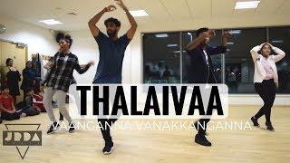 Thalaivaa | Vaanganna Vanakkanganna | DANCE Video | VIJAY | Santhanam | @JeyaRaveendran Choreography