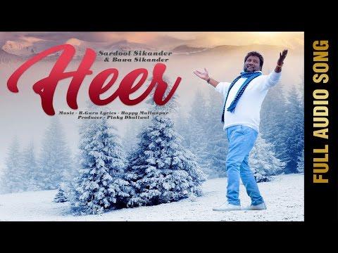 HEER (Full Audio Song)    Sardool Sikander & Bawa Sikander    New Punjabi Songs 2016