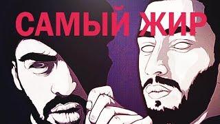 MiyaGi & Эндшпиль ТОП 10 ТРЕКОВ