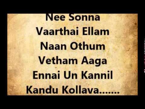 Edhedho Ennam Vanthu~Edhedho Ennam Vanthu