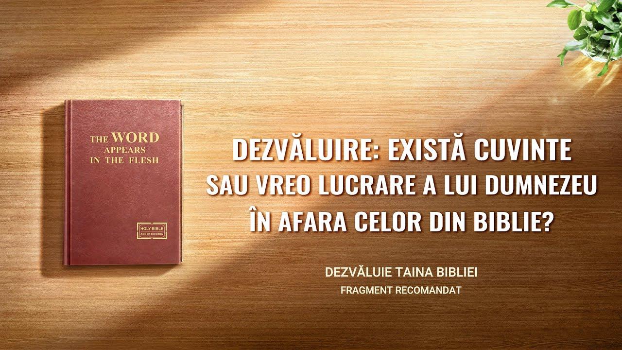 """""""Dezvăluie Taina Bibliei"""" Segment 1 - Dezvăluire: Există cuvinte sau vreo lucrare a lui Dumnezeu în afara celor din Biblie?"""