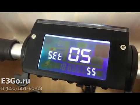 Настройка электросамоката Kugoo S3