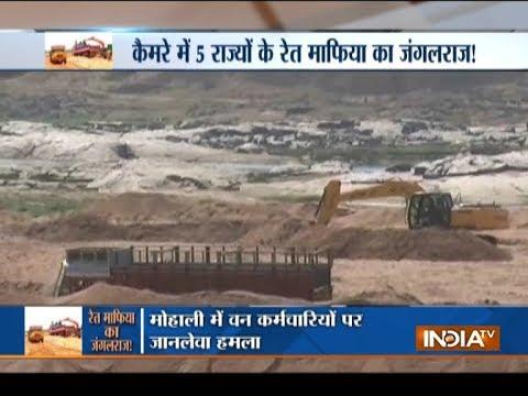 Exclusive: 'Jungle raj' of sand mafia rampant across India; MLAs, police force on target Mp3