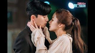 Baixar [Eng Sub] Lee Young Joon And Kim Mi So's Kiss Scene    Whats Wrong With Secretary Kim EP 8 [KDC]
