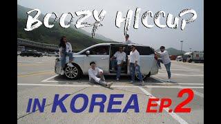 เช่ารถขับ เที่ยวเกาหลี อยากขับรถเช่าบ้านในเกาหลีควรดู!!! (ไว้เป็นบทเรียนT-T)