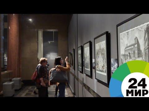 Смотреть фото Русский музей открыл выставку на стадионе «Санкт-Петербург Арена» - МИР 24 новости СПб