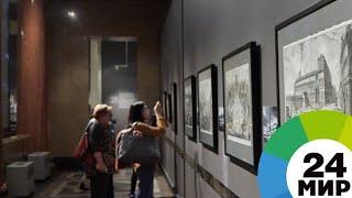 Смотреть видео Русский музей открыл выставку на стадионе «Санкт-Петербург Арена» - МИР 24 онлайн