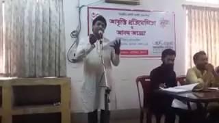 সব জায়গায় সব কথা বলেতে নেই। sob jaigai sob katha bolte nei। Bangla Poem