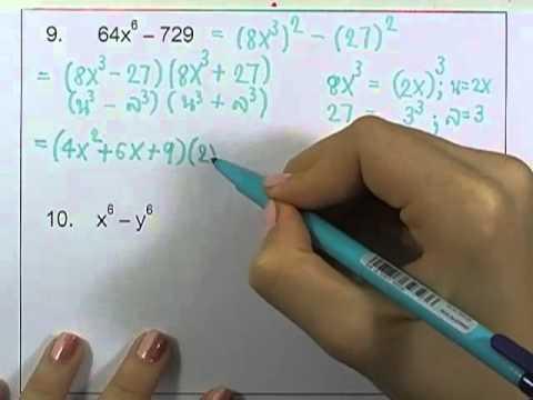 เลขกระทรวง เพิ่มเติม ม.3 เล่ม1 : แบบฝึกหัด2.3ข