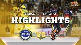T10 League Season 1, Match 2, Pakhtoon Vs Maratha Arabians