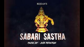 SABARI SASTHA - OFFICIAL LYRIC VIDEO