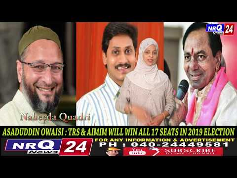 ASADUDDIN OWAISI : TRS & AIMIM WILL WIN ALL 17 SEATS IN 2019 ELECTION