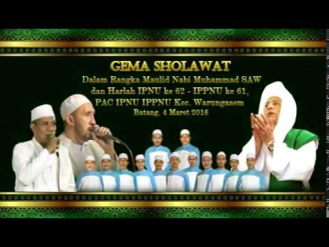 Al Munsyidin - Tibil Qulub & Allahul Khafii