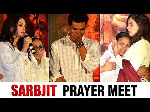 Aishwarya Rai Bachchan at Sarbjit Prayer Meet | UNCUT