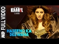 Download Haseeno Ka Deewana Full  Song | Kaabil | Hrithik Roshan, Urvashi Rautela | Raftaar & Payal Dev MP3 song and Music Video