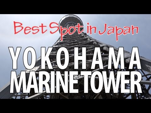 Best Spot Japan Climbing up Yokohama Marine Tower! 横浜マリンタワーの階段を登る!