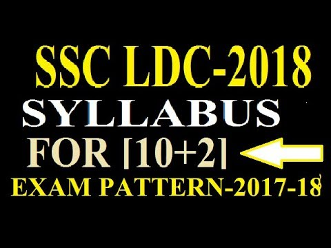 SSC LDC [10+2] SYLLABUS 2017-18 IN HINDI