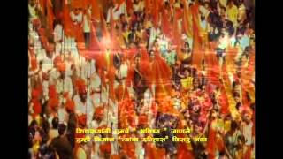 Mr Raj Thackeray for Marathi
