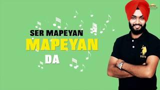 Cheen Wali Kandh : Gurpreet Kahlon | New Punjabi Song 2018 | Khaab Records