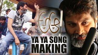 ya ya song making    a aa movie    nithiin    samantha    trivikram srinivas    mickey j meyer