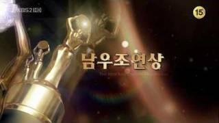 Wang Seuk Hyun @ 30th Blue Dragon Awards 2009