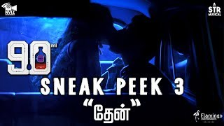 "90ML - Sneak Peek 3 ""தேன்"""