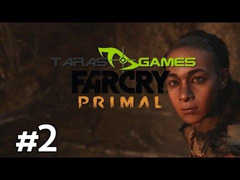 ŽAIDŽIAM FAR CRY PRIMAL - 2 EPIZODAS | FAR CRY PRIMAL GAMEPLAY