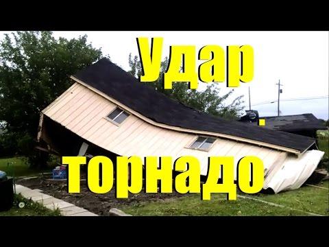 Ужас! Торнадо ударило по нашему городу. Tornado damage. LifeinUSA