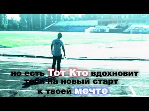Снежная Дарья, Льдянка. Артефактика: от теории к практике