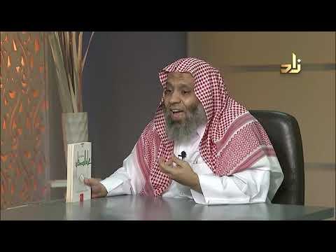 15- صور من حياة الصحابة - عبدالرحمن الباشا - دار رواية