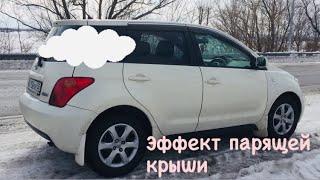 Toyota IST Автомобиль за 300 000р