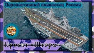 видео Войсковые части на Курилах получат дополнительное вооружение