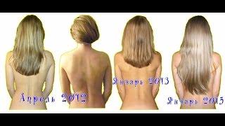 Смотреть видео  есл секутся волосы увелчить рост волос