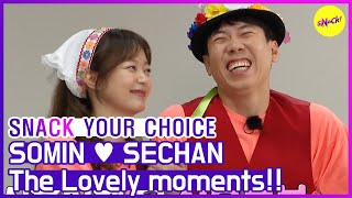 [SNACK YOUR CHOICE] Adorable moments of SOMIN♥SECHAN😍😍 (ENG SUB)