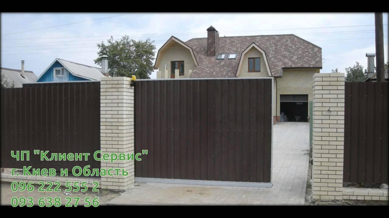 Производим откатные ворота, раздвижные ворота с автоматическим и ручным приводом. Автоматические ворота от европейских производителей. Производство распашных автоматических ворот.