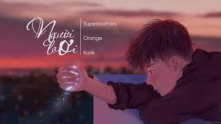 Người Lạ Ơi ! Official MV | Superbrothers x Karik x Orange ( Fan made)