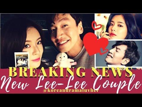 kpop confirmed dating