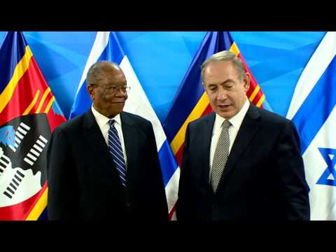 PM Netanyahu Meets with PM of Swaziland Sibusiso Dlamini