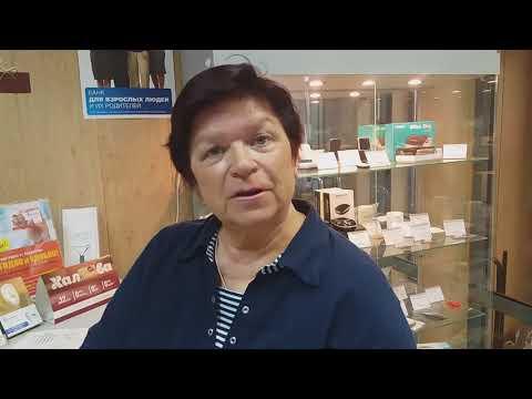 Центр слуха АудиоСлух отзывы, Иркутск