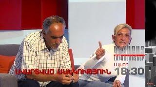 Kisabac Lusamutner anons 24 10 16 Avartvats Mankutyun