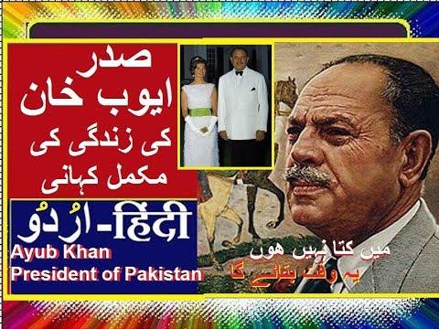 Ayub Khan Khan