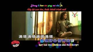 [Vietsub Engsub Kara] Tí Tách - Di da 滴答 - Khản Khản 侃侃 (OST Chuyện Tình Bắc Kinh)