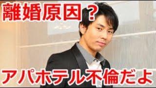 俳優の袴田吉彦さんが奥さんである河中あいさんと離婚していたことが判...