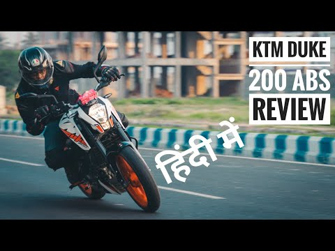 2019 Duke 200 ABS Review in Hindi