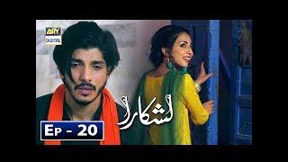 Lashkara Episode 20 - 9th September 2018 - ARY Digital Drama