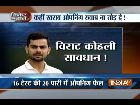 Cricket Ki Baat: Factors that warn team India for upcoming matches