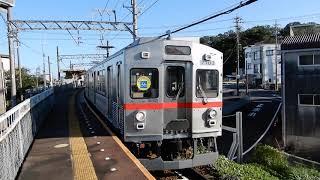 養老鉄道7700系 播磨駅発車